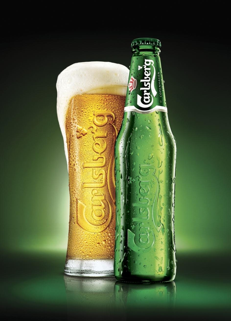 Пиво Carlsberg стало спонсором проекта Mesto.co.il