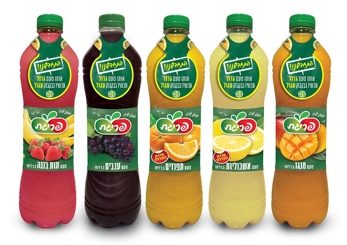 Prigatпредставляет: тот же отличный вкус – теперь в круглой бутылке!