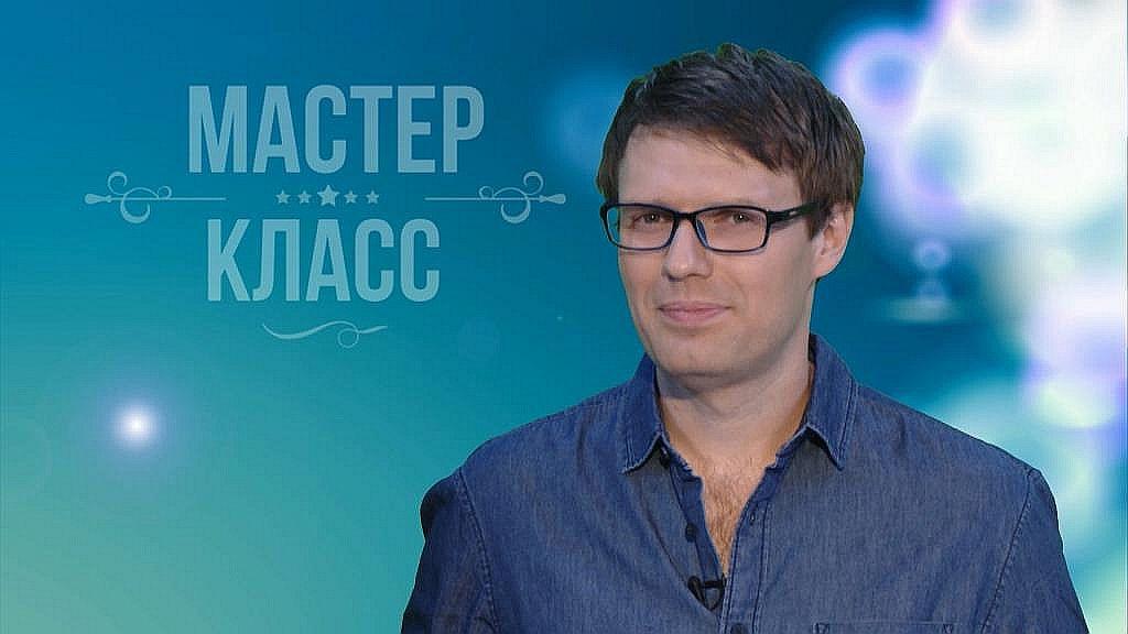 Новая программа на русском языке на канале «Стиль»