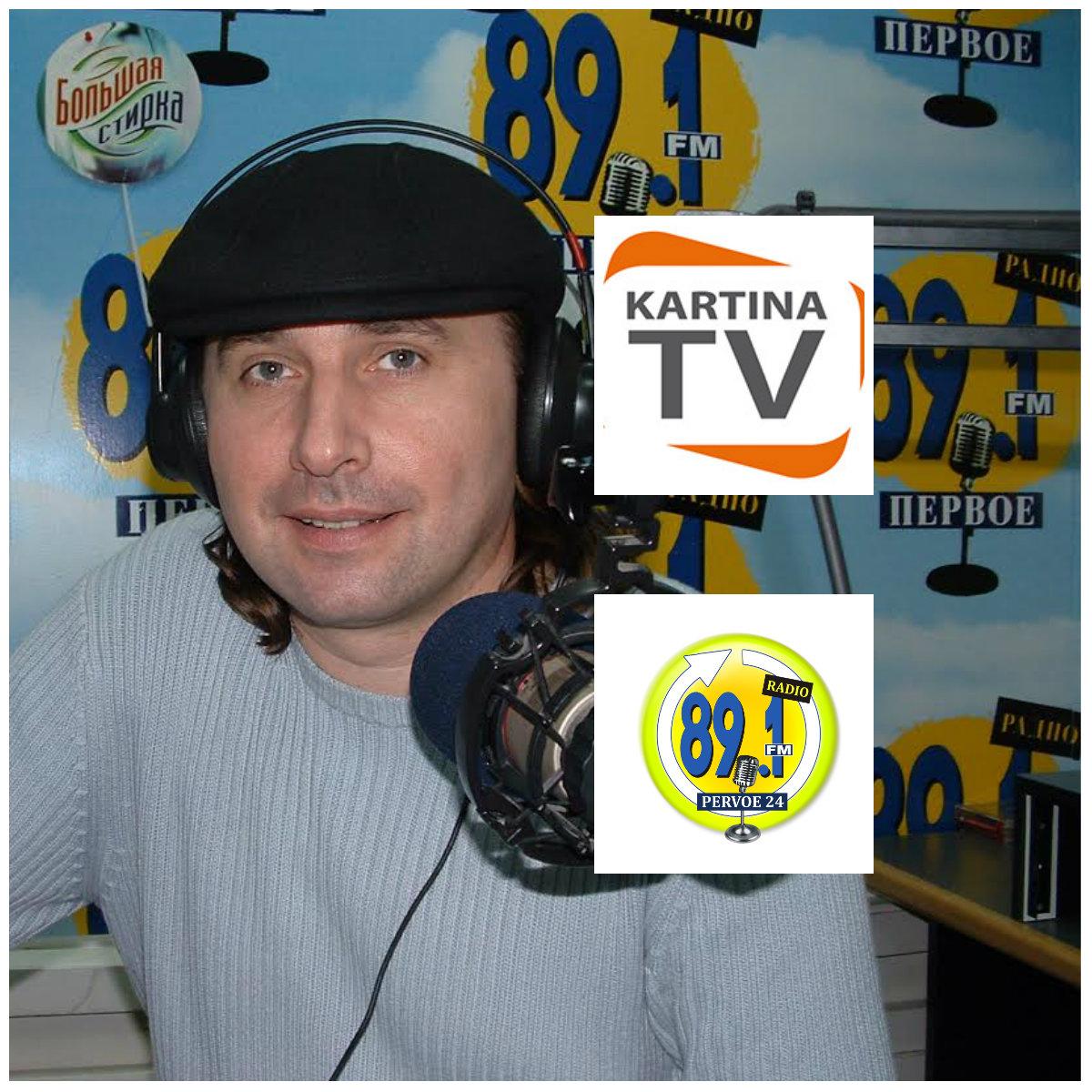 Еще одна новинка в KartinaTV – Первое радио по всей территории Израиля!