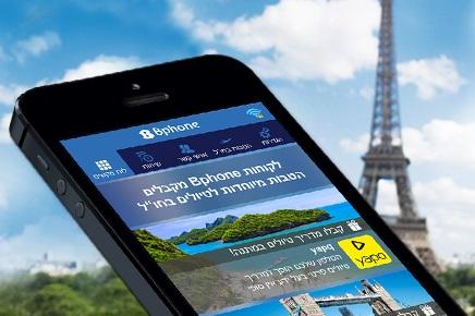 Bphone – главное мобильное приложение для путешествий за границей