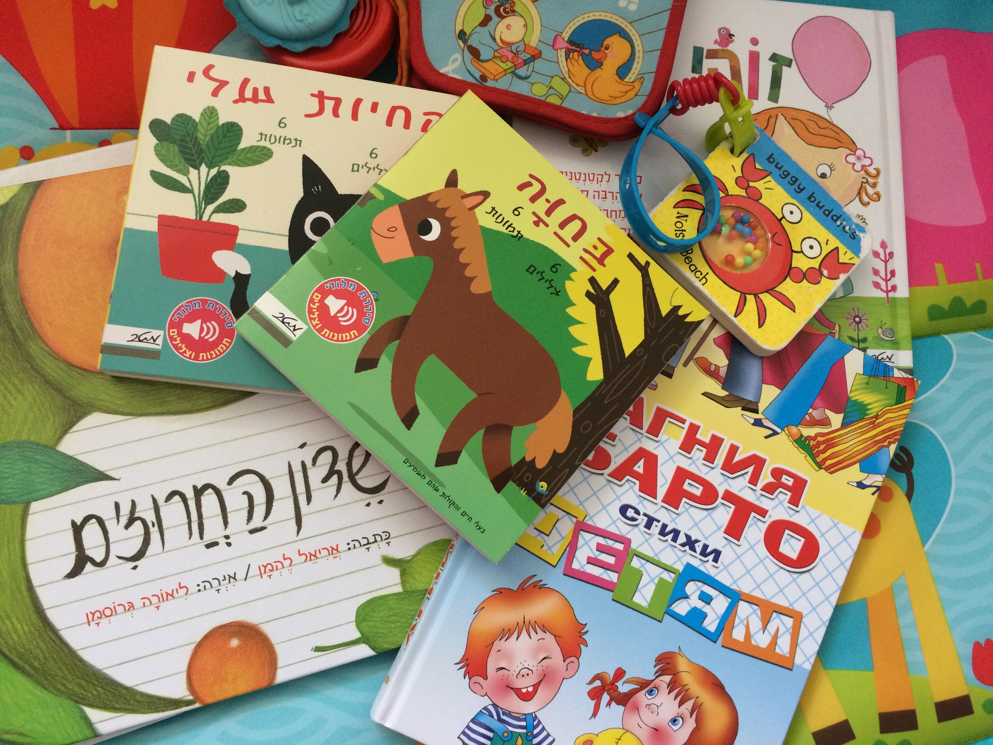 Тема для книжки-малышки