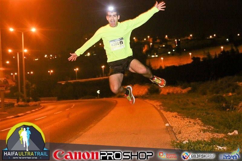 Ночной марафон «Haifa Ultra Trail»