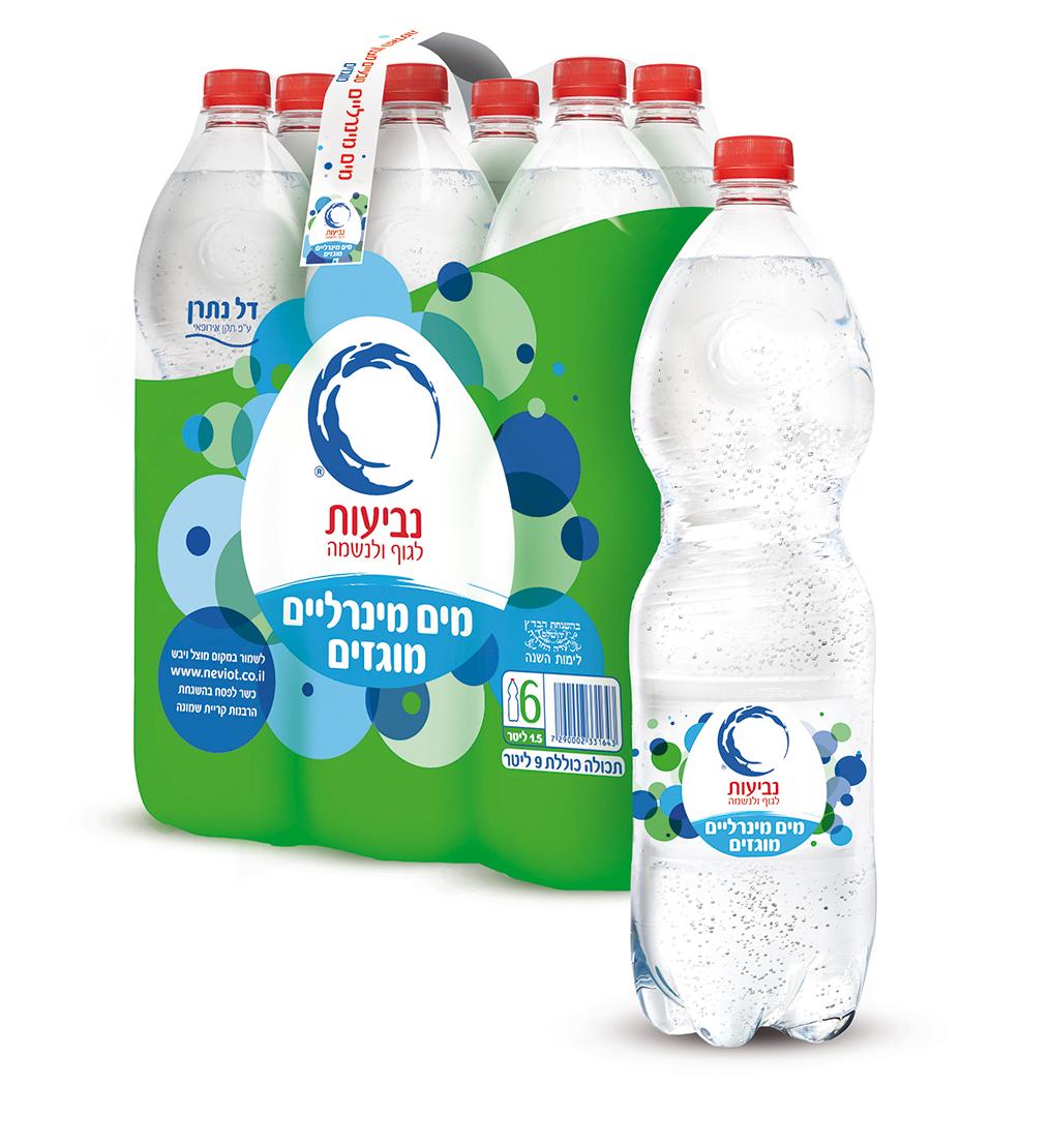Минеральная вода Neviot – теперь и газированная!
