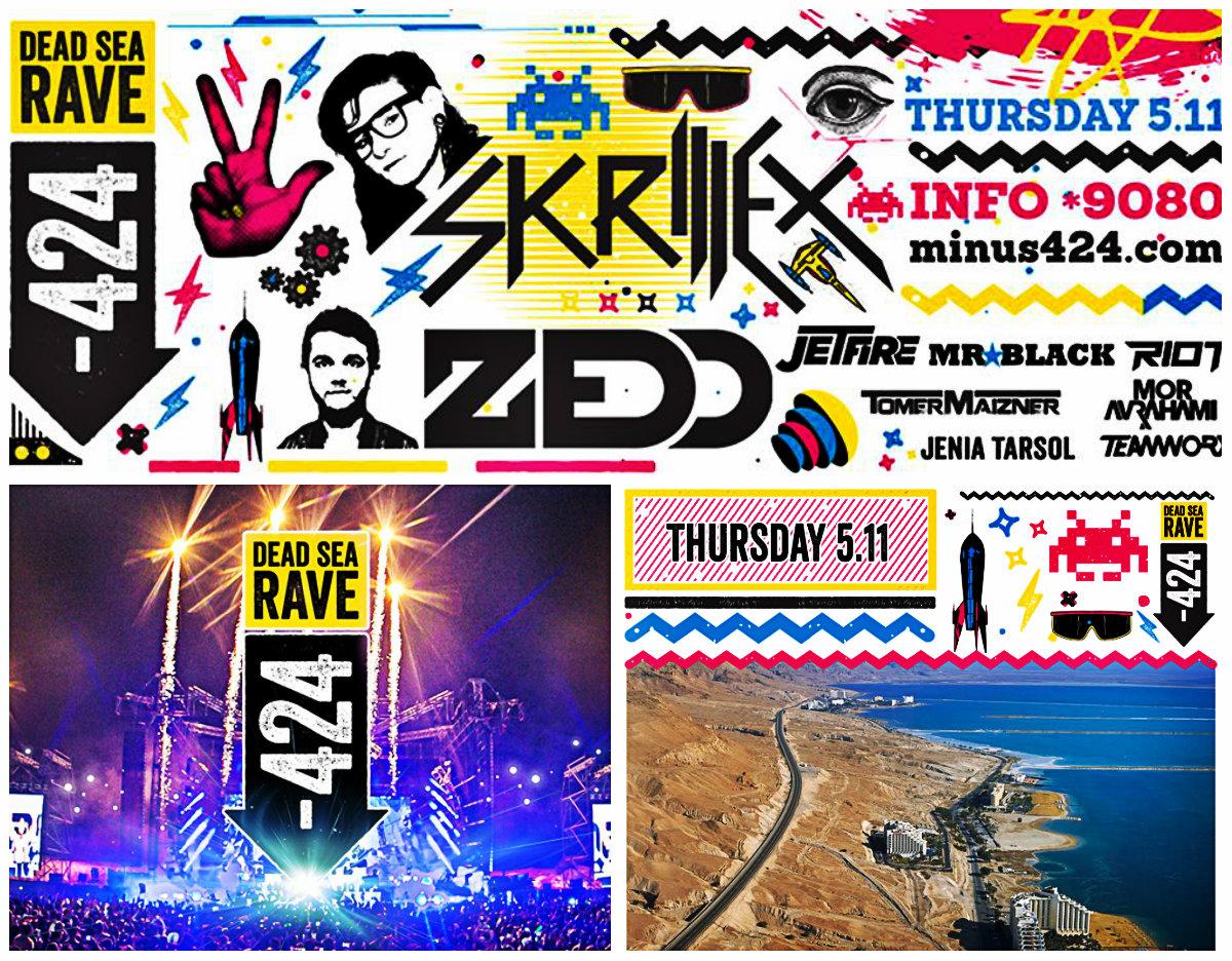 Скоро!!! Третий фестиваль -424 Dead Sea Rave!