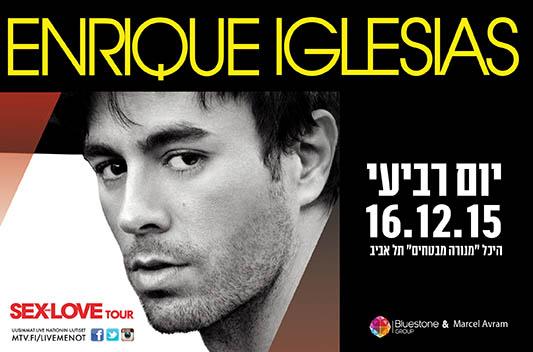 Энрике Иглесиас вновь в Израиле