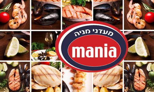 Мааданей Мания: любимые деликатесы с особыми скидками!