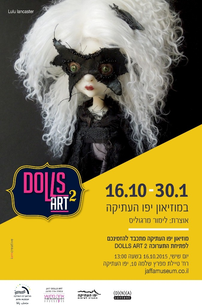 new_inv_Dolls_3_1