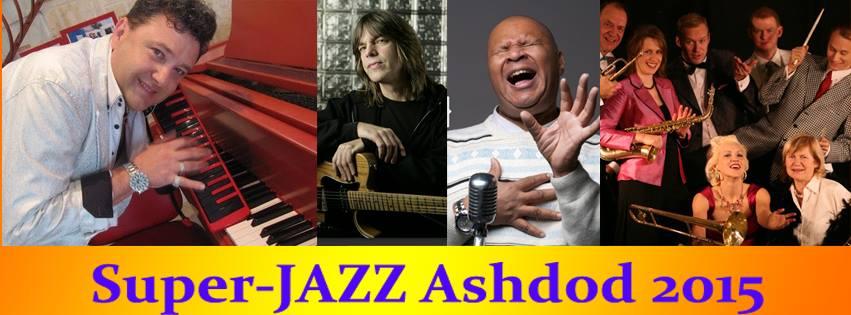 Джаз как смысл существования – фестиваль Super Jazz Ashdod 2015