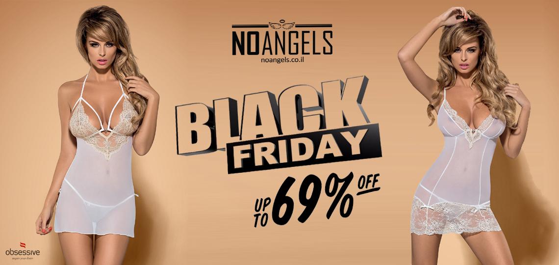 Black Weekend: до 69% – приятнее не бывает!