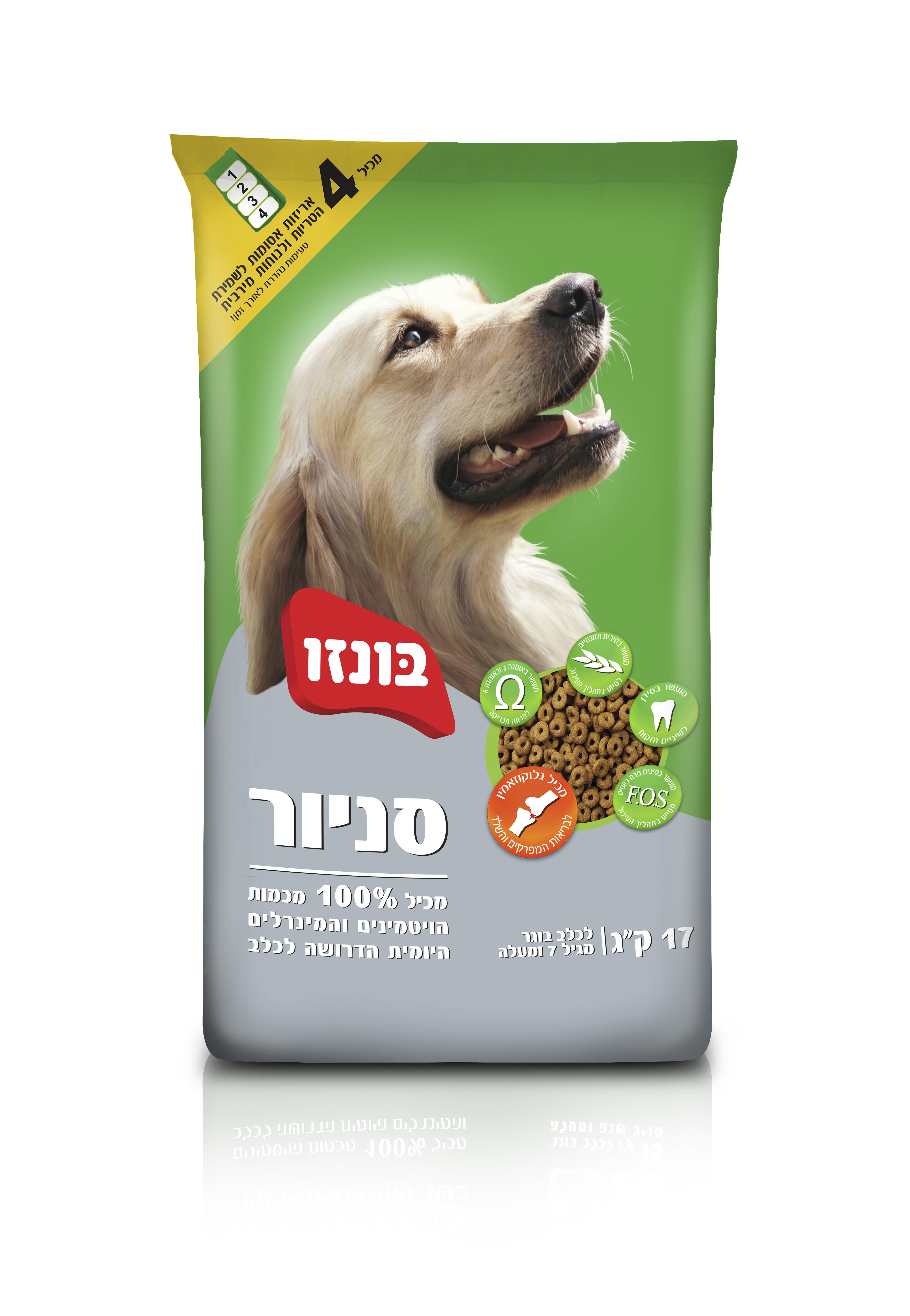 Royal Canin (Роял Канин) Сухой корм для собак мелких пород