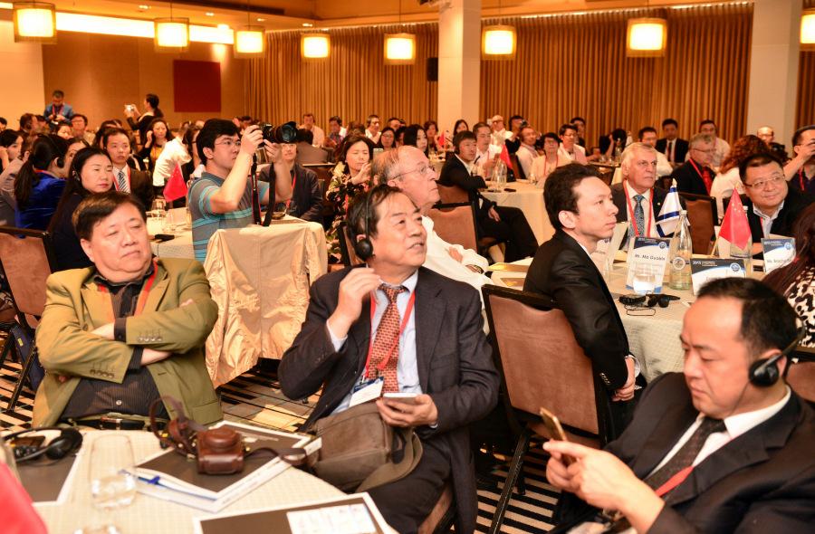 Хайфа: большая международная конференция предпринимателей