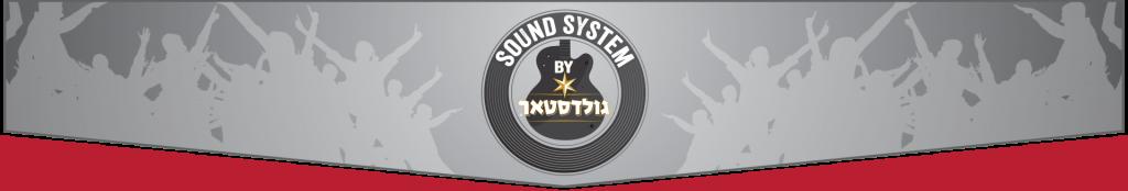 logo-header-full