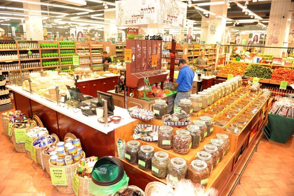 Декабрьская акция в Eden Teva Market 2+1!