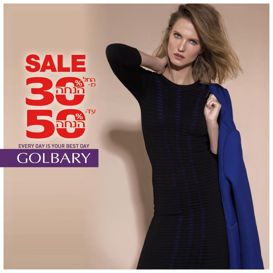 «Golbary» зимнии скидки до 50%!