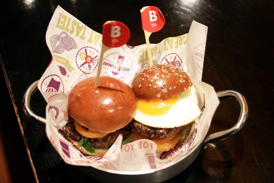 Новое меню гамбургеров в BBB