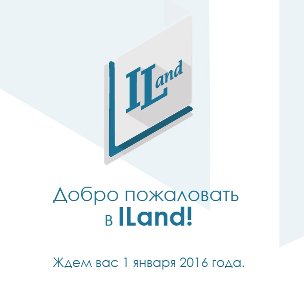 ILAND 1.1.16