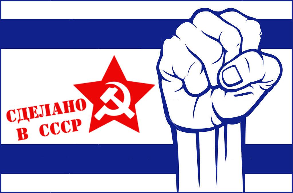 Скоро новая рубрика «Сделано в СССР»!