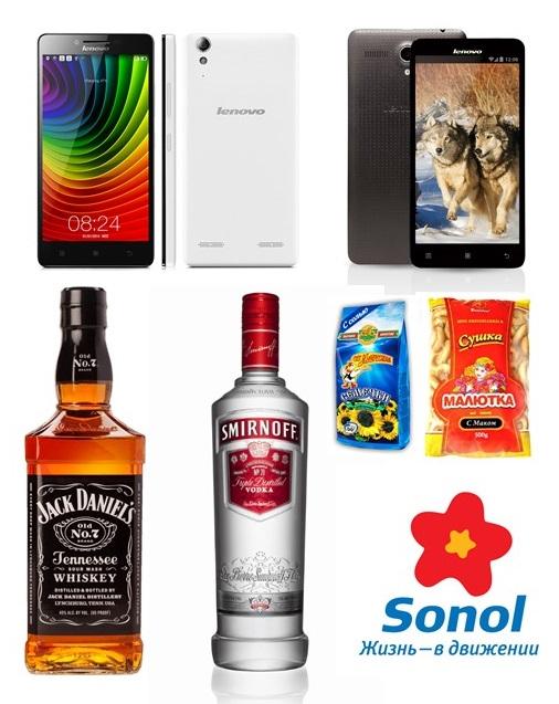 Новогодние подарки в последнюю минуту на заправках Sonol