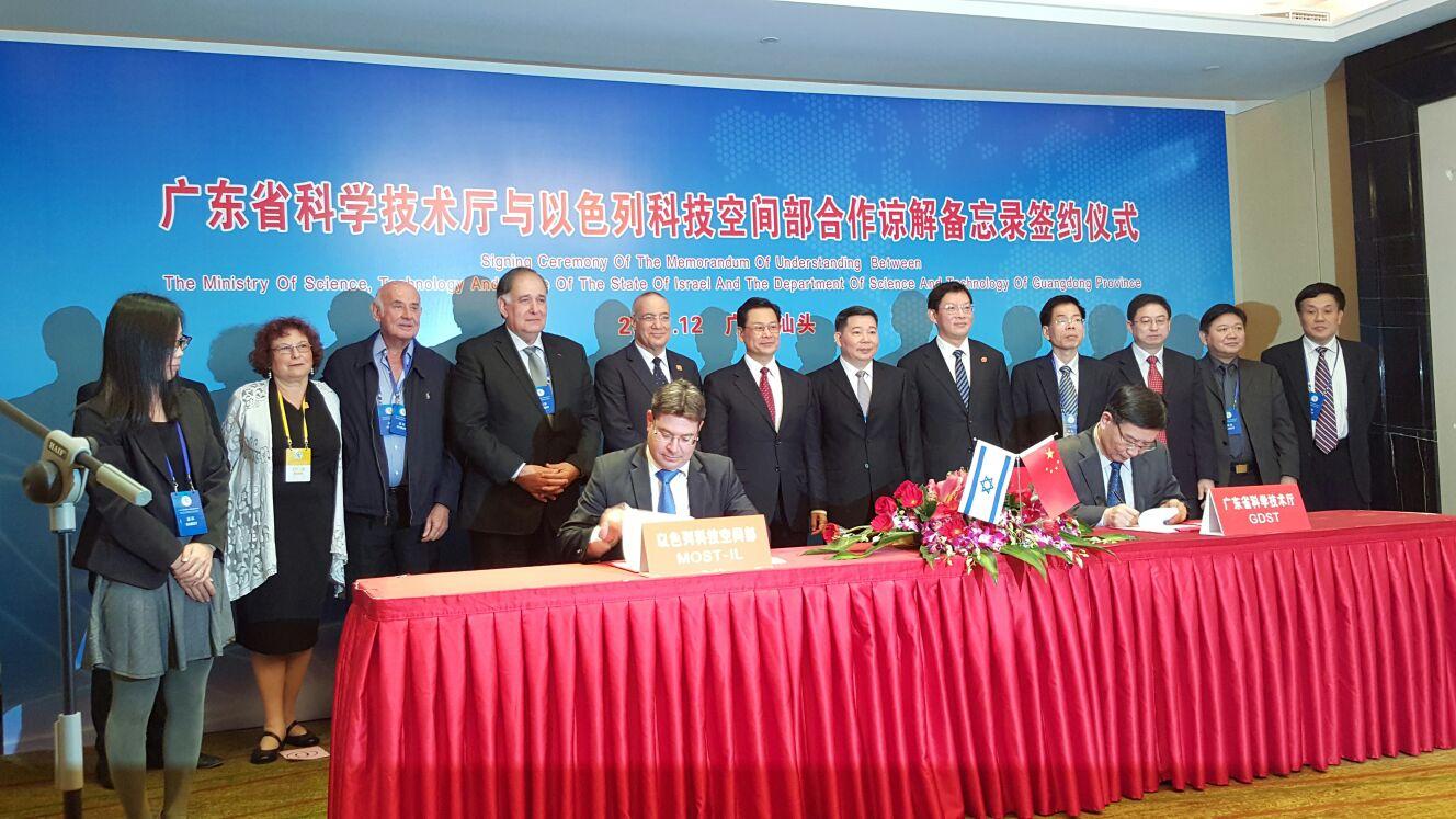 Технион откроет филиал в Китае