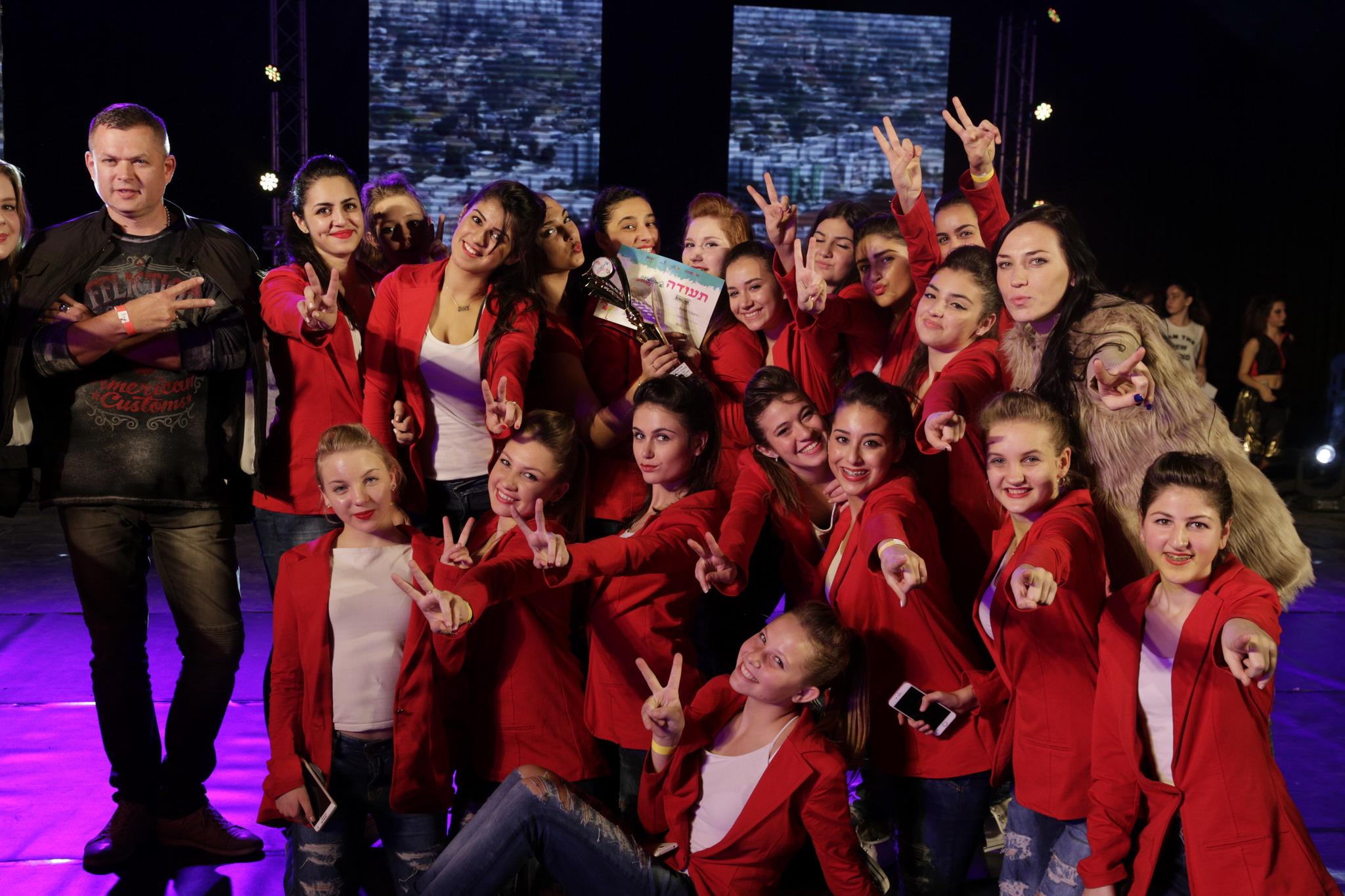 Чемпионы конкурса танцев Гимнастрада «Кохав маром 2016» в Беер-Шеве!