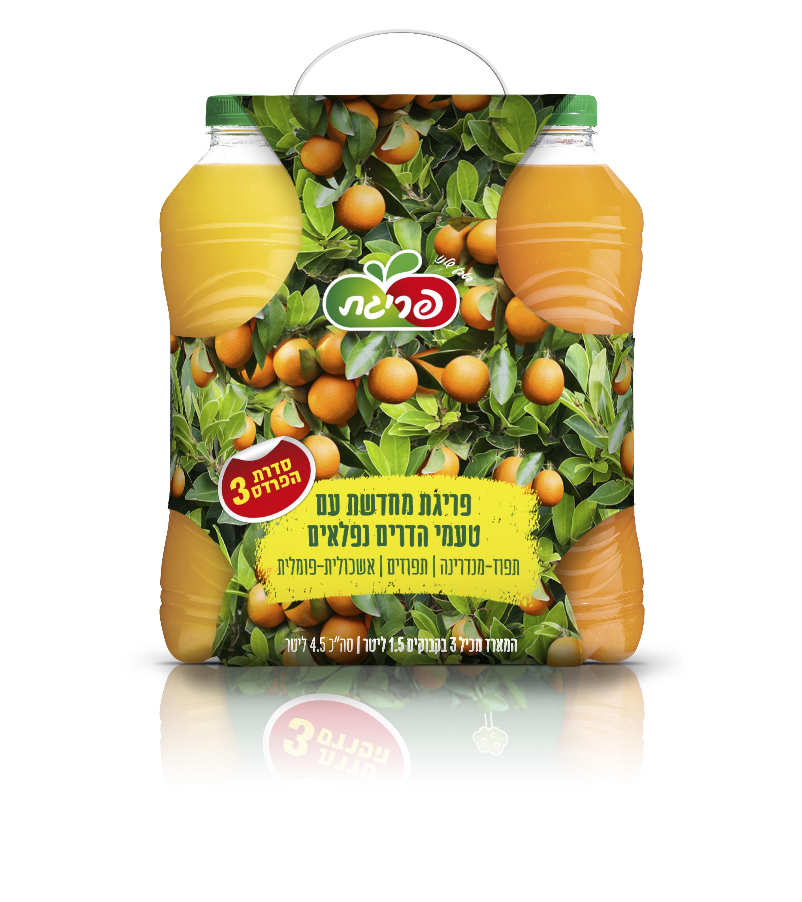 Prigat обновляется и выпускает особую серию «Фруктовый сад 3» с новыми вкусами напитка: апельсин-мандарин и грейпфрут-свити.