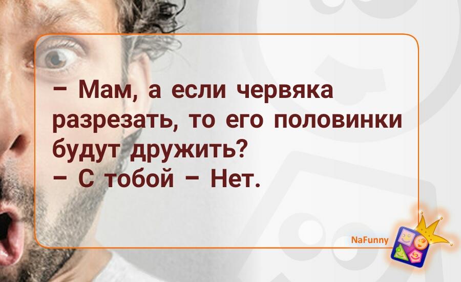 1453783487085 - Copy