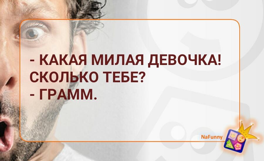 1454254519348 - Copy