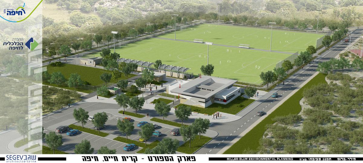 Новый спортивный парк в Кирьят-Хаиме