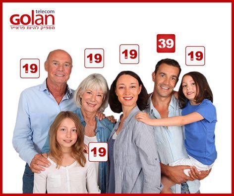 Golan Telecom объявляет о новом мероприятии для всей семьи