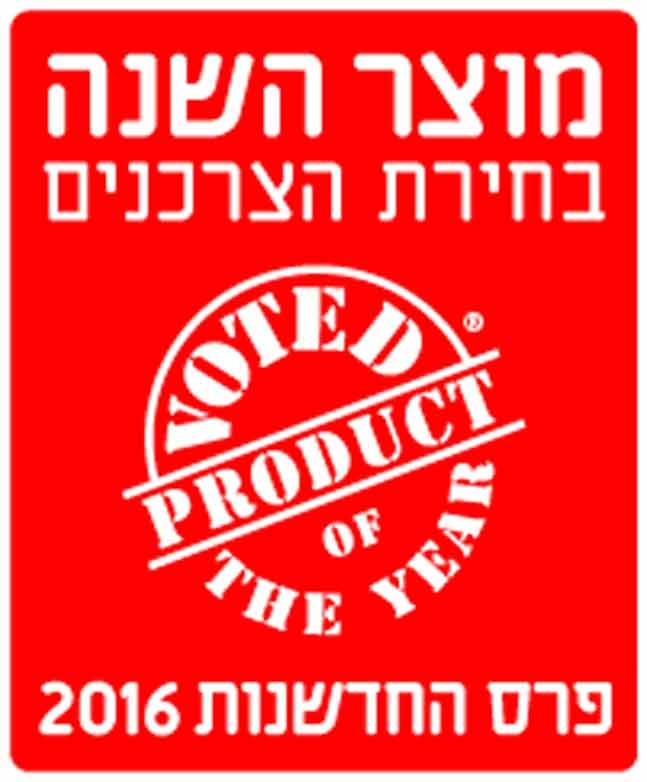 Израильтяне выбрали лучший товар 2016 года