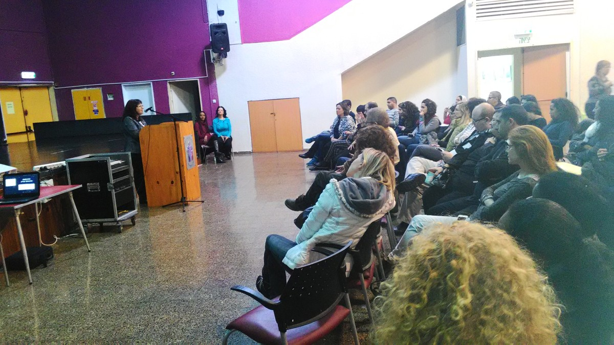 В Хайфе открылся первый Центр по реализации прав