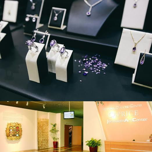Бриллианты без границ. Ramat Gan Diamond Center расширяется.