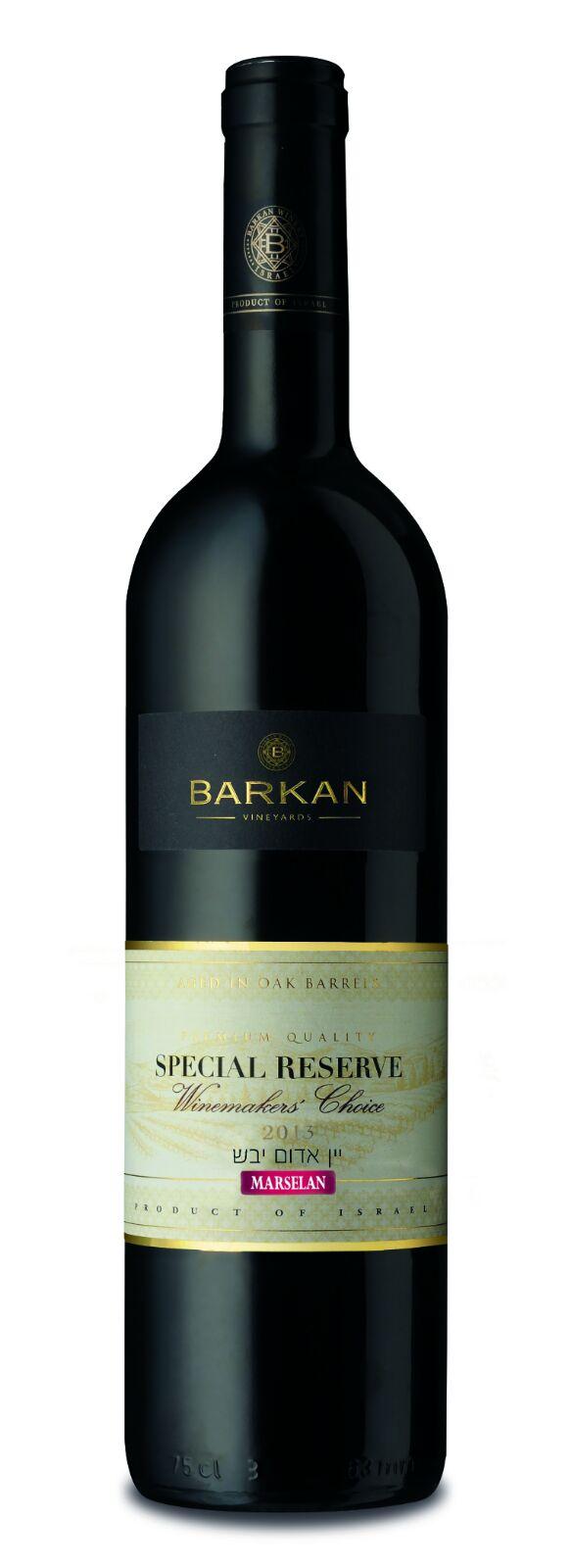 Лучшее вино к 8 марта