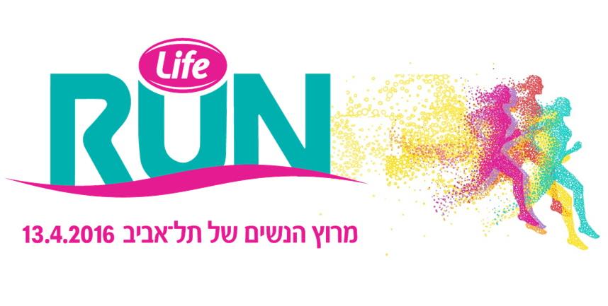 life run