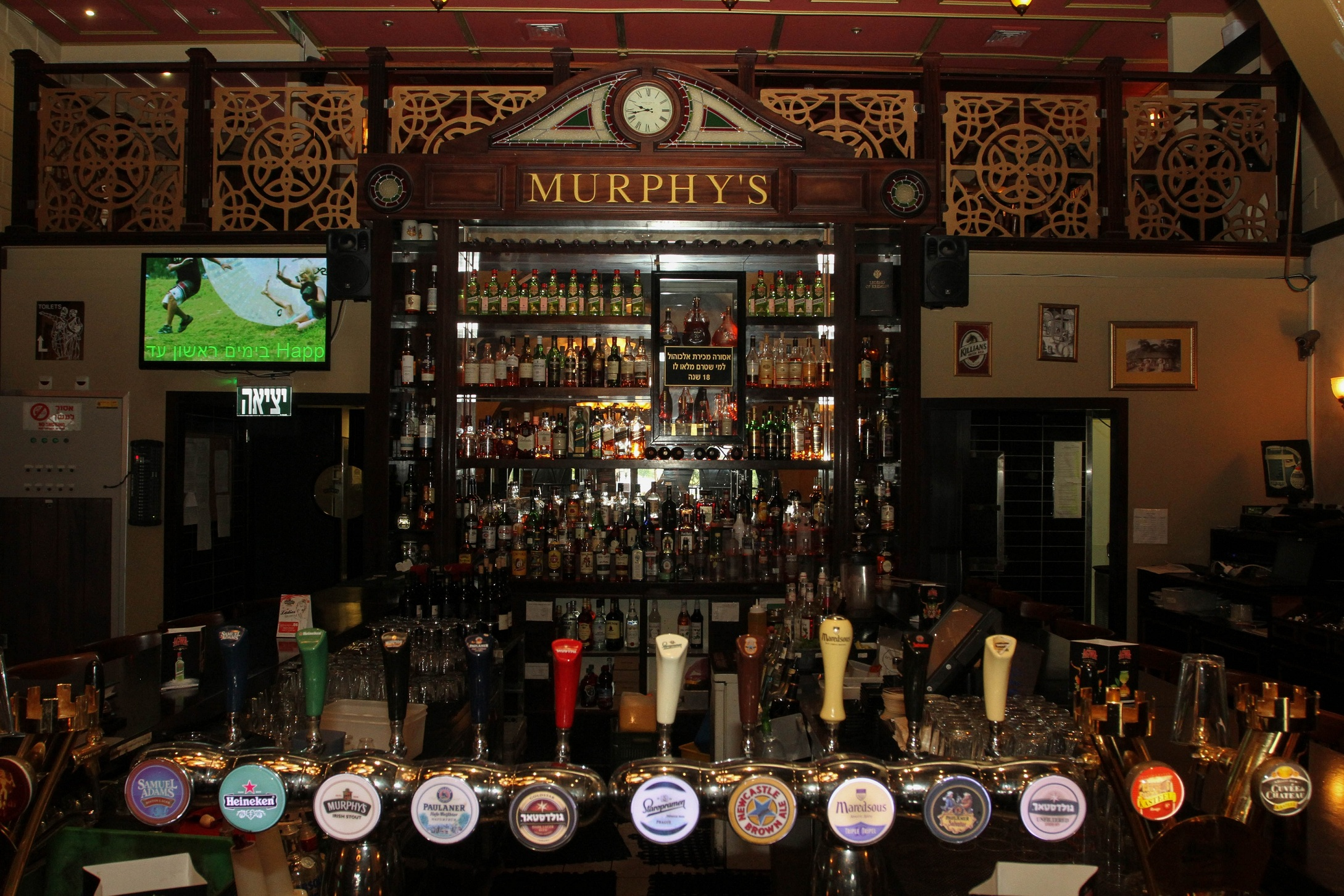 Happy week в MURPHY'S