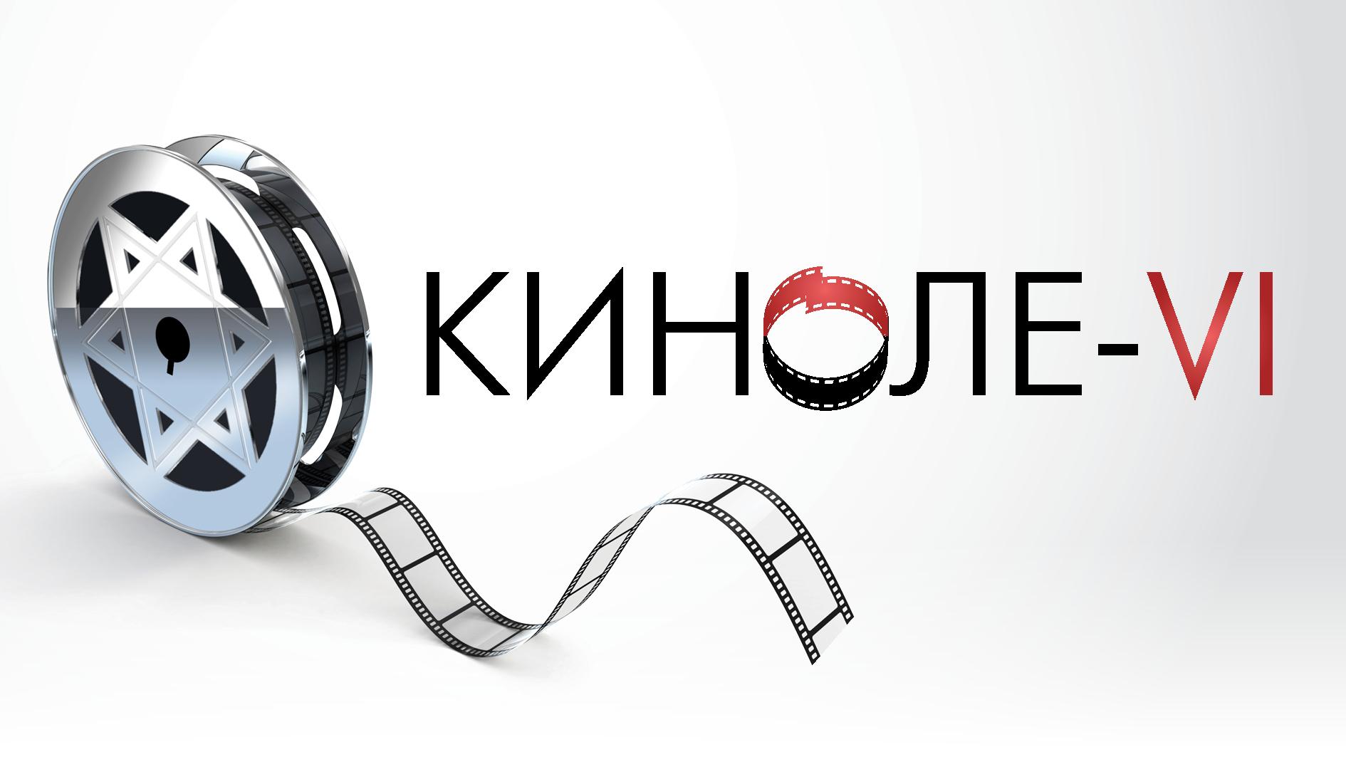 """В Хайфе пройдёт """"КинОле – 2016"""" – ежегодный фестиваль фильмов, созданных репатриантами."""