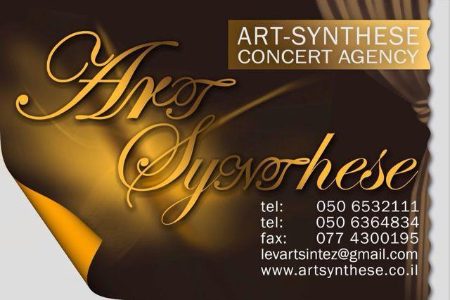 «Art-Syntez»