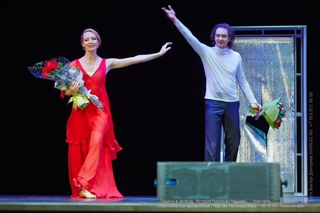 Компания yes приглашает на балетный спектакль и джазовый концерт