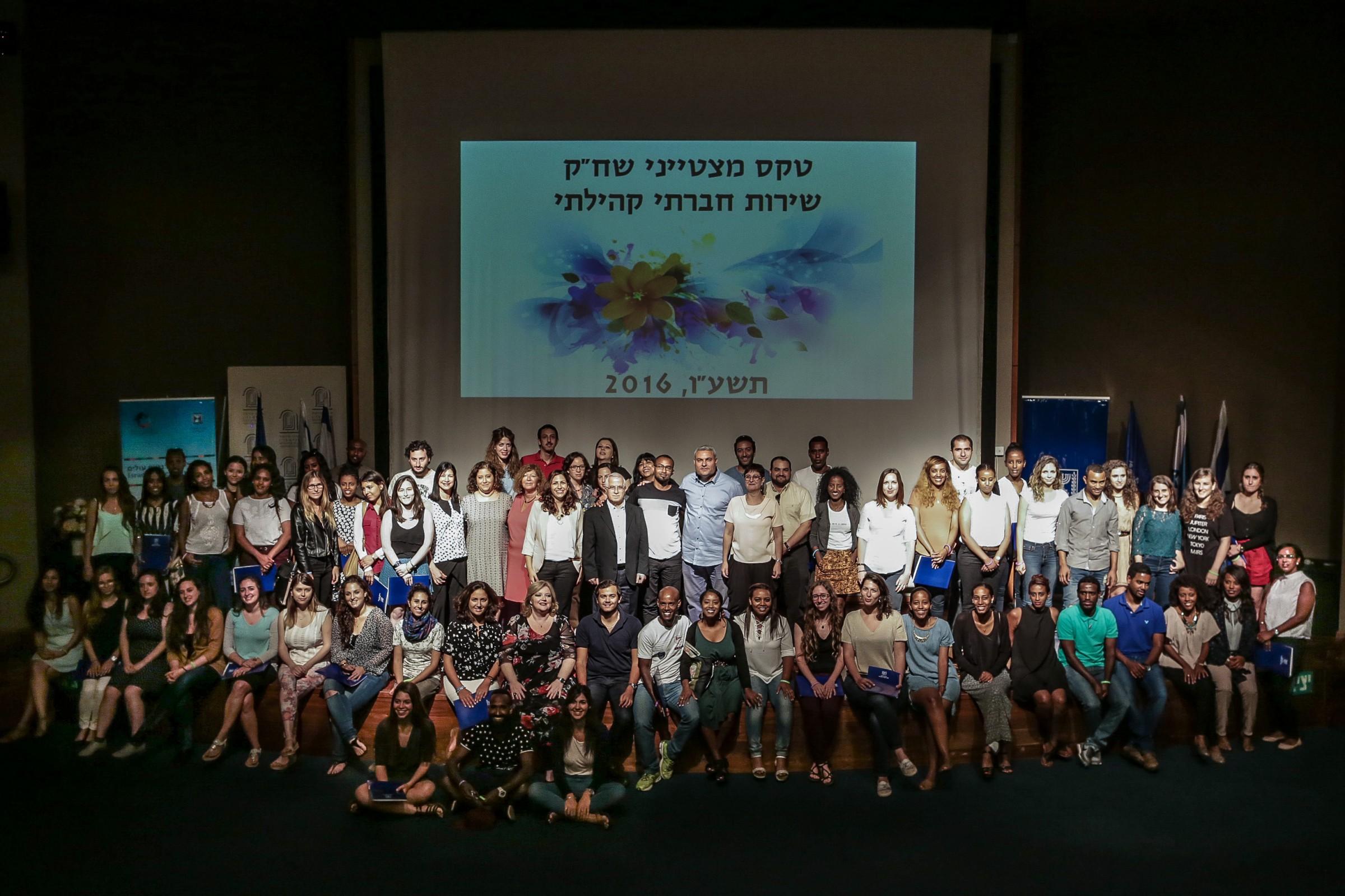 50 студентов-репатриантов были награждены за волонтерскую работу
