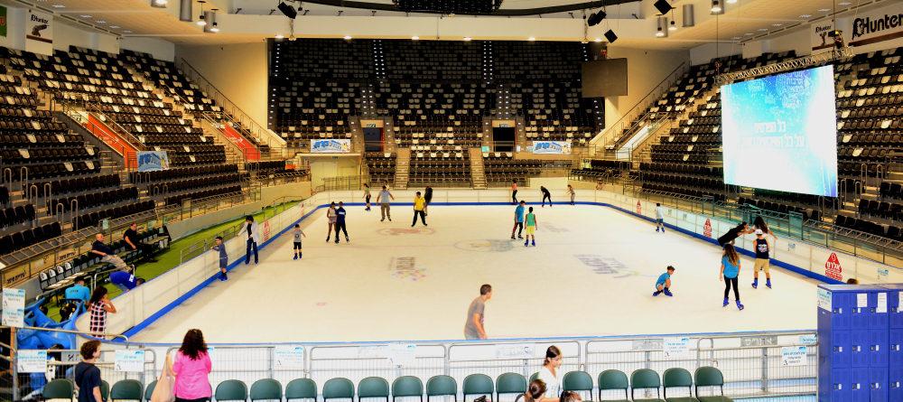 Хайфский «Ахлакерах» приглашает покататься на коньках жарким летом