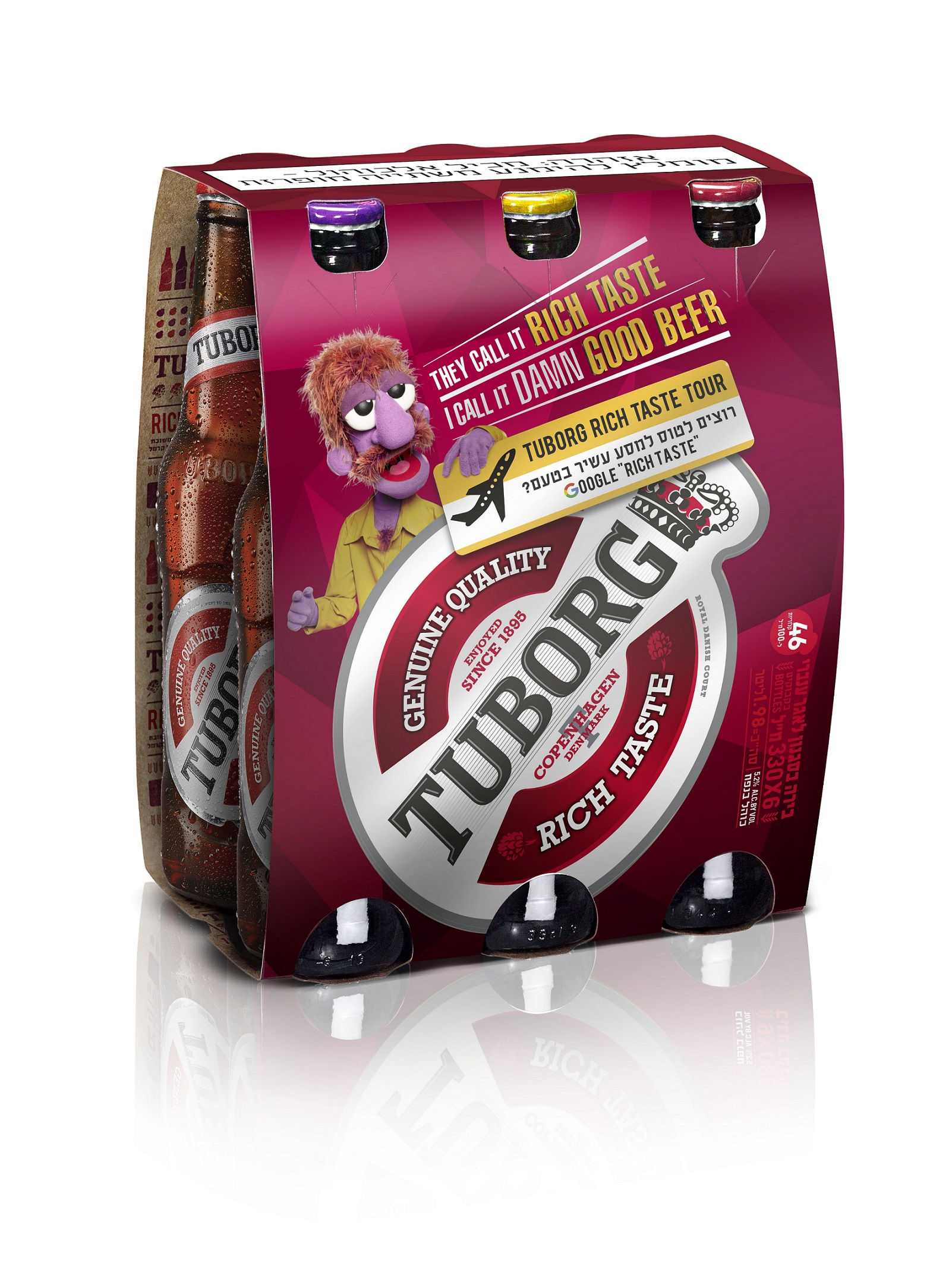 Лето в стиле Tuborg: особая серия пива и возможность выиграть незабываемое путешествие