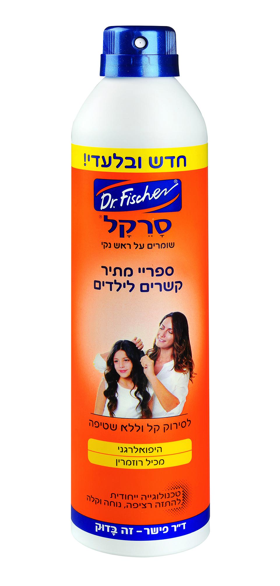 Спрей против спутывания волос от Dr.Fischer
