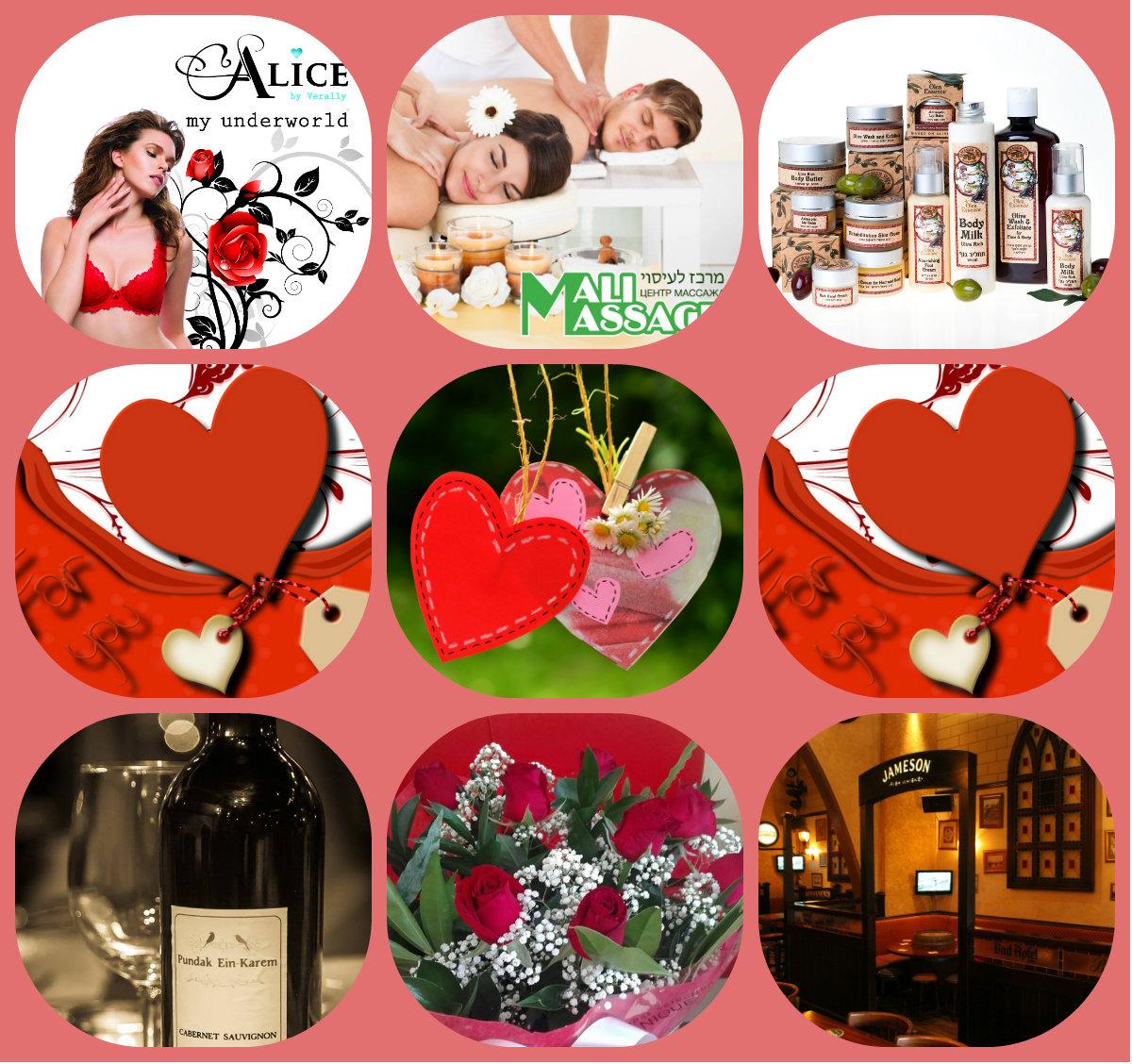 Лучшие подарки для любимых на праздник влюблённых Ту бе-Ав