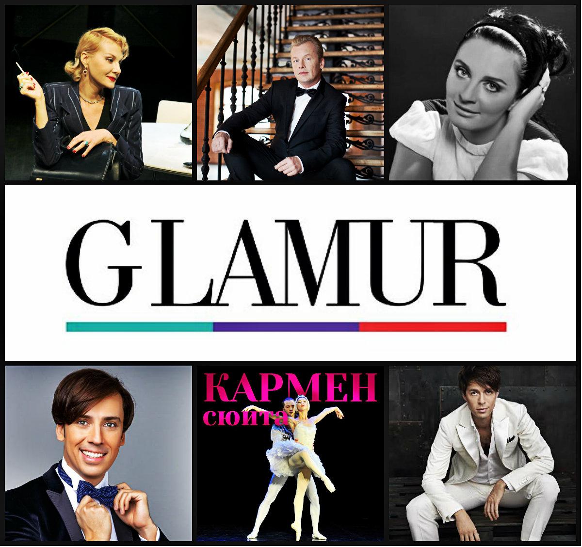 Как разнообразить свой досуг? Рекомендации сайта Glamur.co.il