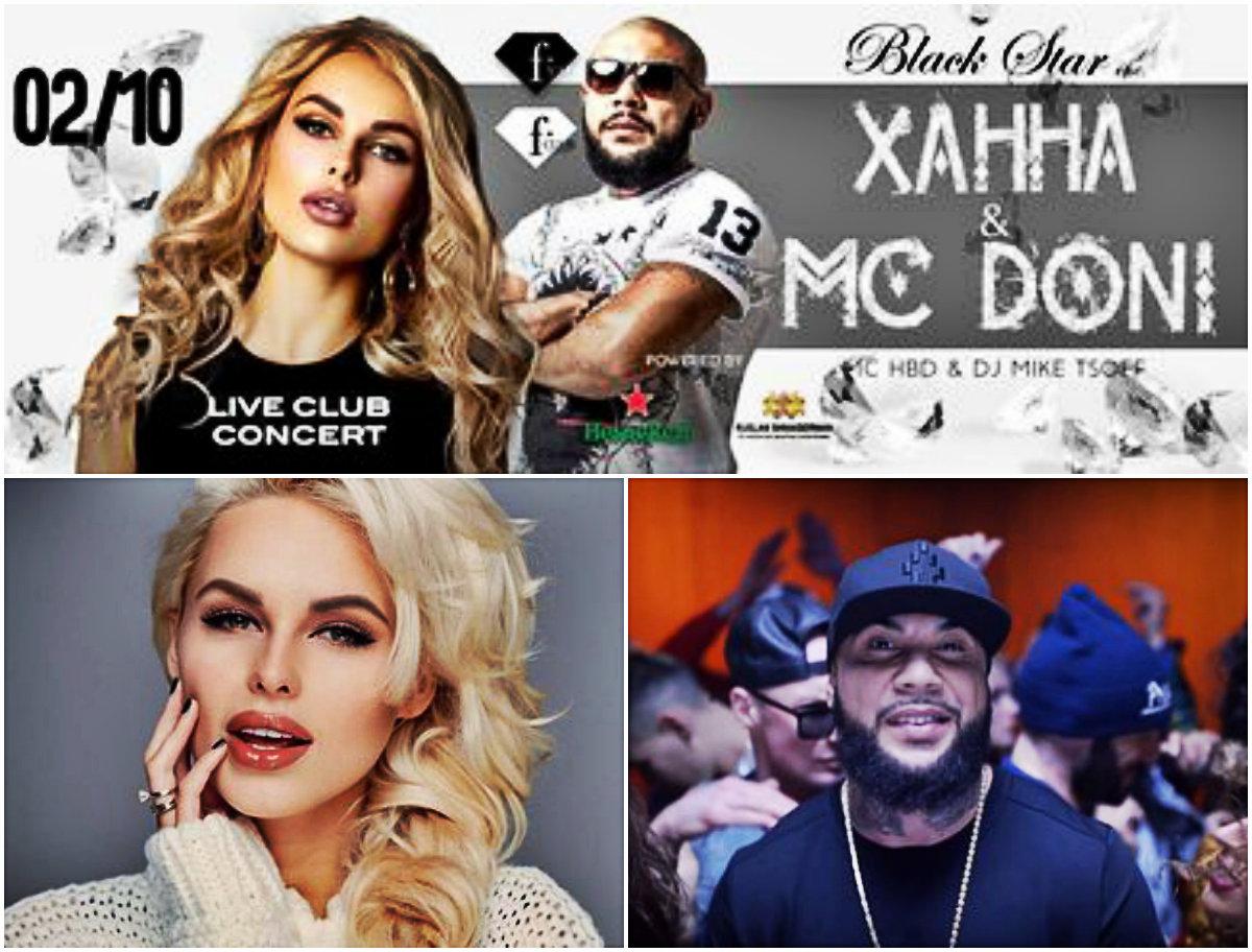 MC Doni и певица Ханна скоро в Израиле