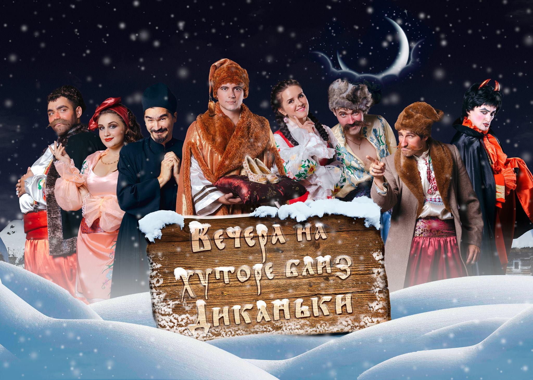 Рождественская сказка Константина Меладзе скоро в Израиле