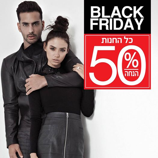 Black Friday в Scoop: 50% на всю обувь