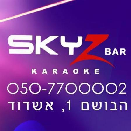 """""""SKYZ bar"""""""