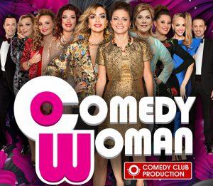 comedy-women-2016